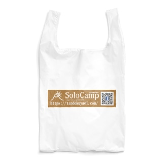 日本単独野営協会オリジナルエコバッグ Reusable Bag