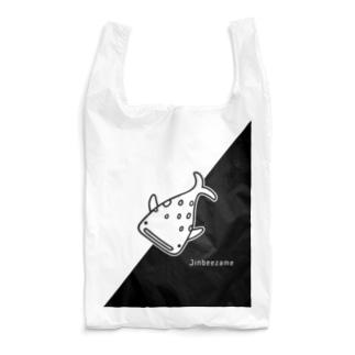 ジンベエくん Reusable Bag