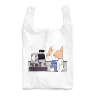 エコーギーバッグ Reusable Bag