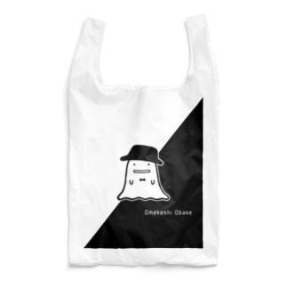 おめかしオバケくん Reusable Bag