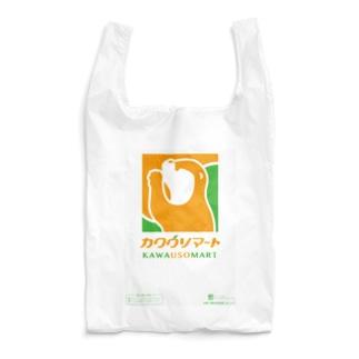 カワウソマート(注意書き入り) Reusable Bag