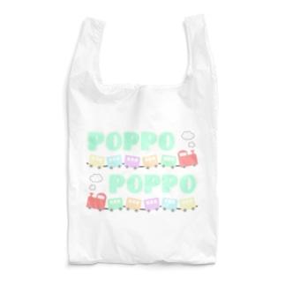 ポッポー Reusable Bag