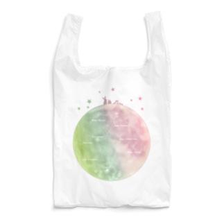 ルナとうさぎ Reusable Bag