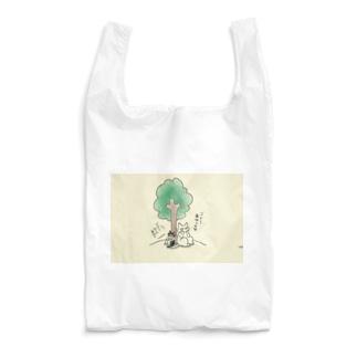 猫とゴドーを待ちながら Reusable Bag