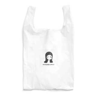 POTSUNEN GIRLS Reusable Bag