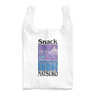 スナックなつこ・なつこママ公認グッズ Reusable Bag