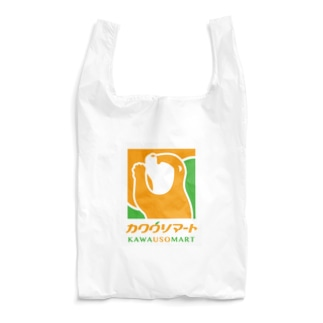 カワウソマート(ロゴのみ) Reusable Bag