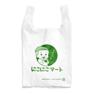 にこにこマート(おとこのこ) Reusable Bag