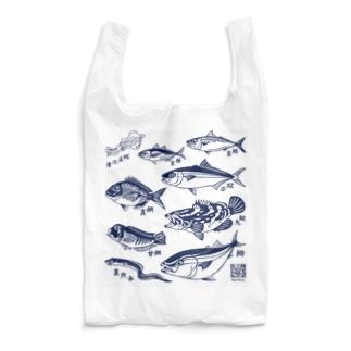 おいしいおさかな図鑑エコバッグ Reusable Bag