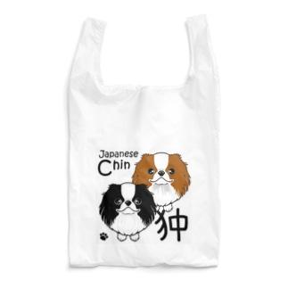 狆 茶狆 ABCDOGS Reusable Bag