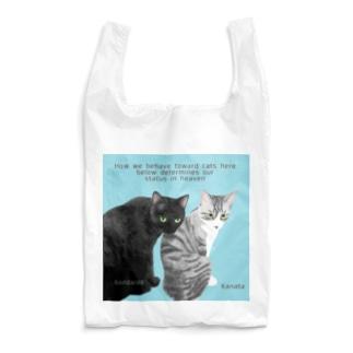 ゴン兄さんとかなたん Reusable Bag