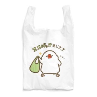 エコバックあります!白文鳥さん Reusable Bag