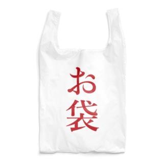 お袋 Reusable Bag