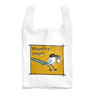 ショッピングオナガ Reusable Bag