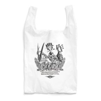 豊作 Reusable Bag