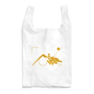 Park Reusable Bag