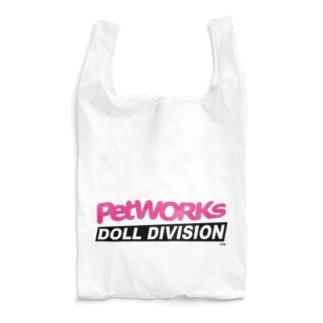 PetWORKs LOGO DOLL Div. Reusable Bag