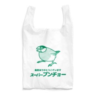 ⑴架空のスーパー(桜文鳥) Reusable Bag