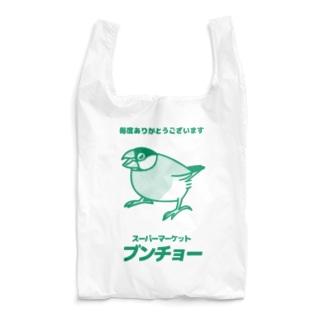 ⑵架空のスーパー(桜文鳥) Reusable Bag
