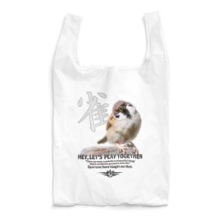 なぁに? Reusable Bag
