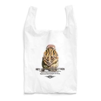 一緒に遊ぼう! 2021 #003 Reusable Bag