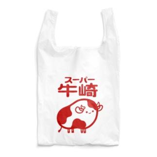 ないスーパーマーケット Reusable Bag