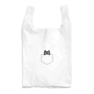 九嶺のねこバッグ Reusable Bag