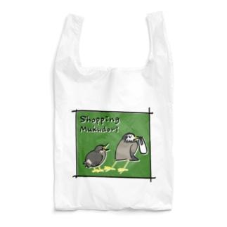 ショッピングムクドリ Reusable Bag