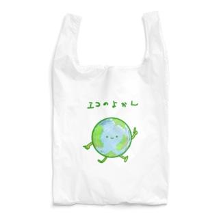 予感らしい Reusable Bag
