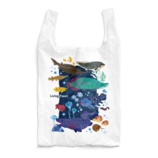 生きた化石たち Reusable Bag