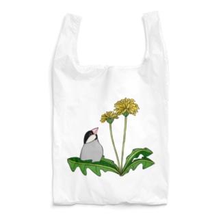 文鳥とタンポポ Reusable Bag