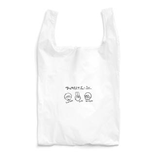 かつやまんちチャンネルキャラクター Reusable Bag
