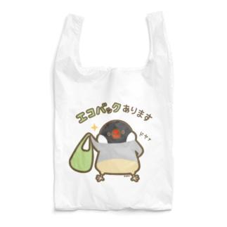 エコバックあります!桜文鳥さん Reusable Bag
