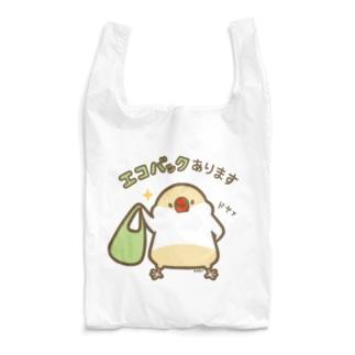 エコバックあります!クリーム文鳥さん Reusable Bag