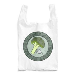 ブロッコリー Reusable Bag