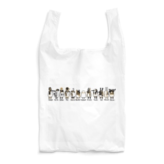 とーとつにエジプト神 12柱 名前つき 白 Reusable Bag