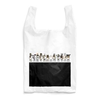 とーとつにエジプト神 12柱 名前つき 黒 Reusable Bag