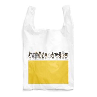 とーとつにエジプト神 12柱 名前つき 黄色 Reusable Bag