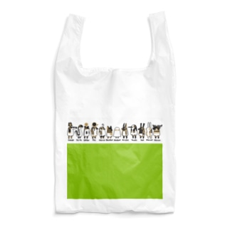 とーとつにエジプト神 12柱 名前つき グリーン Reusable Bag