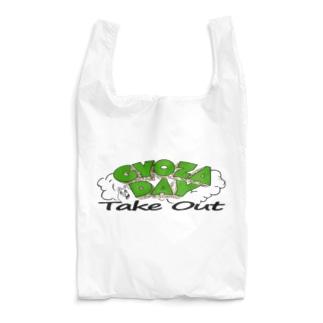 gyozadaybackprint Reusable Bag