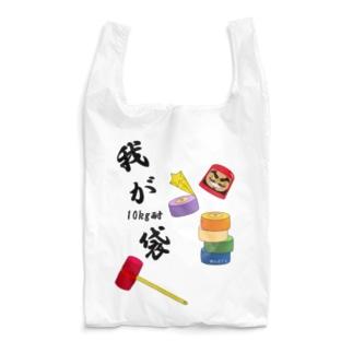 必殺!劣等抜飛昇天閃 Reusable Bag
