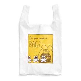 おカバン持った? Reusable Bag