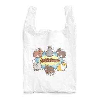 大賀一五の店のアングリーバニーR Reusable Bag
