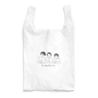 かつやまんちチャンネルキャラクター2 Reusable Bag