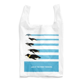 Aim at the first penguin. Reusable Bag