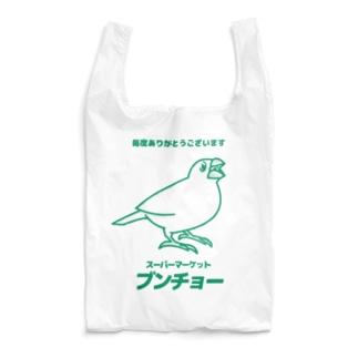 ⑶架空のスーパー(白文鳥) Reusable Bag