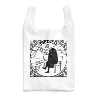 現場で休憩中のメジェド Reusable Bag
