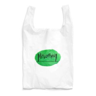 群馬県高崎市ガードパイプ Reusable Bag