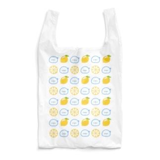どすこいタロー(爽やかレモン) Reusable Bag