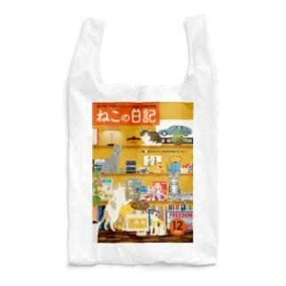 キャトルマガジン04 Reusable Bag